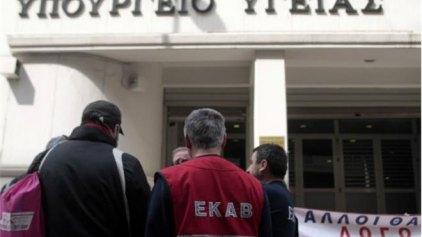 Υποσχέσεις Πολάκη για αποπληρωμή δεδουλευμένων στο ΕΚΑΒ