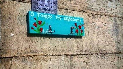 """Σαν τα...μανιτάρια """"ξεπηδούν"""" οι τοίχοι καλοσύνης"""