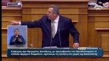 Καμμένος: Θα στηρίξω μέχρι τέλους τον Αλ. Τσίπρα