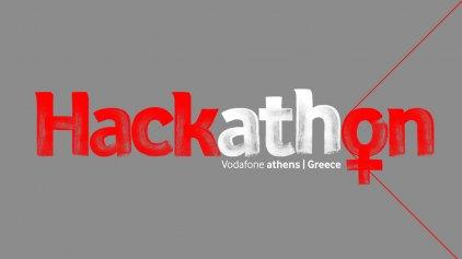 Η Vodafone διοργανώνει το πρώτο Hackathon  για ίσες ευκαιρίες ανάπτυξης των γυναικών
