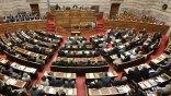 Ευρωπαϊκός πολιτικός έλεγχος των μνημονίων στη Βουλή