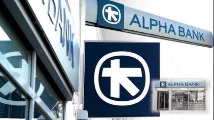 Η ALPHA BANK, αποκλίσεις και πολλά ερωτήματα