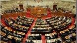 Αποχώρησε από την Ολομέλεια της Βουλής ο ΣΥΡΙΖΑ