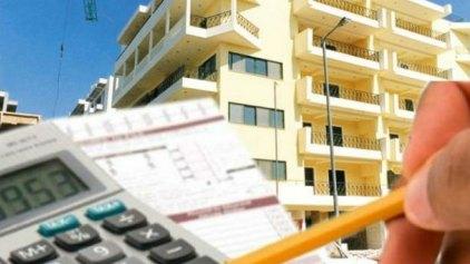 Πώς θα διορθώσετε τα λάθη στη δήλωση του Φόρου Ακίνητης Περιουσίας