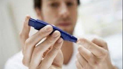 Χιλιάδες οι διαβητικοί στη χώρα μας!