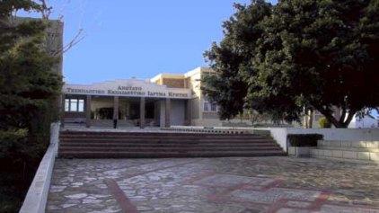 MBA για μηχανικούς από το ΤΕΙ Κρήτης