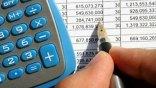 Συμψηφισμός επιστροφής φόρων με χρέη προς Ταμεία