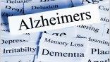 Περιορίζει τον κίνδυνο εμφάνισης Αλτσχάιμερ η βιταμίνη Β