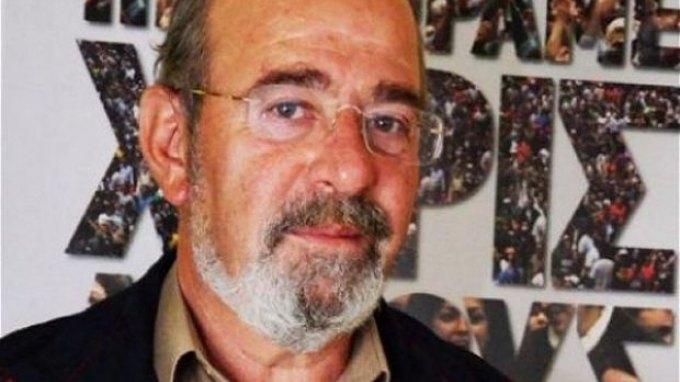 Μήνυμα Κ. Δερμιτζάκη για την επέτειο εξέγερσης του Πολυτεχνείου