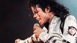 Ο Μάικλ Τζάκσον ήξερε πως θα τον σκοτώσουν!