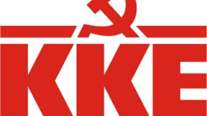 """""""Όχι"""" του ΚΚΕ σε νέες κυρώσεις στη Μόσχα"""