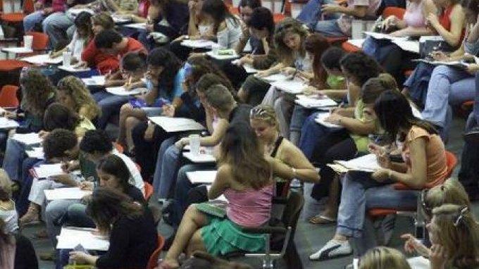 Ορκωμοσία αποφοίτων της σχολής θετικών και τεχνολογικών επιστημών