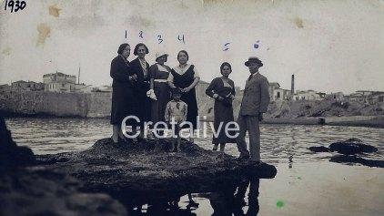 Οι δάσκαλοι του Μποδοσάκειου στον Δερματά, το 1930