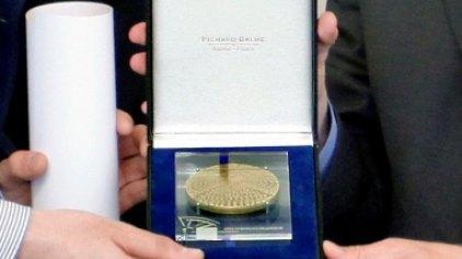 Εκδήλωση για την απονομή μεταλλίου στον εθνικό νικητή του Βραβείου Ευρωπαίου Πολίτη