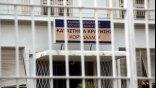 Αναβάλλεται η μεταφορά των γυναικών κρατουμένων του Κορυδαλλού