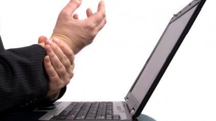 """""""Ασθένεια του υπολογιστή"""": Τι είναι το Σύνδρομο καρπιαίου σωλήνα"""