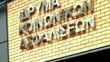 Μιχελογιαννάκης: Όχι στο λουκέτο του ΙΚΑ Μοιρών