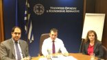 Καλά νέα για τους δικαιούχους των Εργατικών Κατοικιών στο Πέραμα