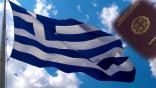 Αναστέλλεται η χορήγηση ελληνικής ιθαγένειας