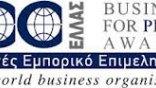 Βραβεία Business for Peace σε Έλληνες επιχειρηματίες