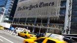 "New York Times: 'Ενα πραγματικό ""κούρεμα"" θα ήταν πιο αποτελεσματικό"