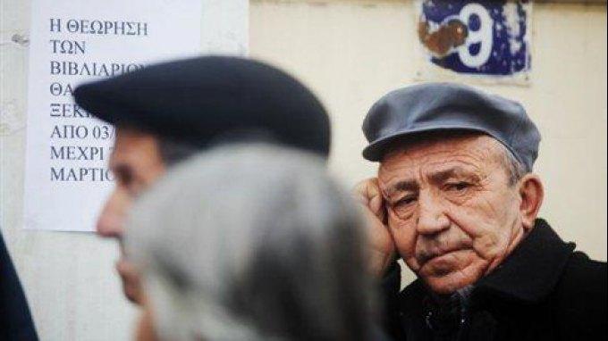 Τελευταία ημέρα για την απογραφή των συνταξιούχων του ΟΑΕΕ