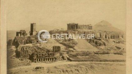 Η Ακρόπολη με τον Πύργο και τον Σερπεντζέ, το 1857