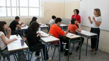Πως πρέπει να αντιμετωπιστεί μία αποτυχία στις πανελλαδικές εξετάσεις
