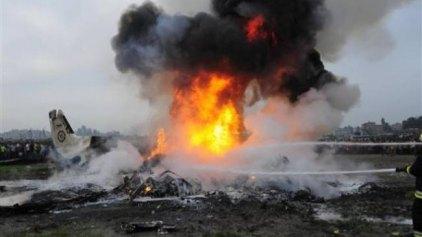 Ρωσία : Τι προκάλεσε το αεροπορικό δυστύχημα