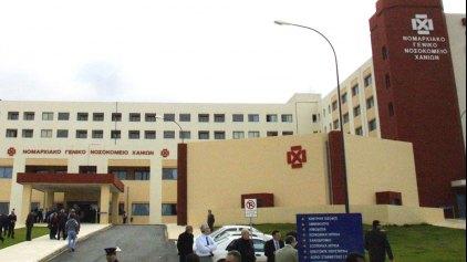 Μηχανήματα εκτός λειτουργίας στο νοσοκομείο