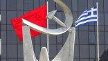 Το ΚΚΕ ενημερώνει τους πολίτες για το δημοψήφισμα