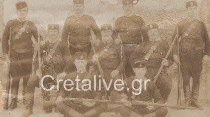 Η φρουρά της Κρητικής Χωροφυλακής στη φυλακή Ρεθύμνου