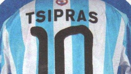 Ντιέγκο Αρμάντο… Τσίπρας!