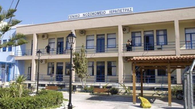 Ενημερώθηκε για τα προβλήματα του νοσοκομείου ο δήμαρχος