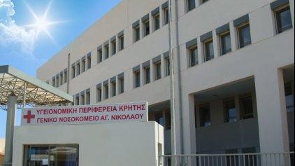 Διαμαρτυρία στο γραφείο του διοικητή του νοσοκομείου