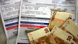 Οδύσσεια για την πληρωμή ενός λογαριασμού!