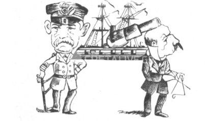 Τρικούπης και Γεώργιος στα πρωτοχρονιάτικα κάλαντα της πτώχευσης