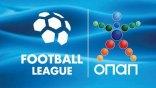 Νέα ύποπτα παιχνίδια στη Football League