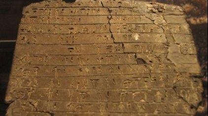«Κρητομυκηναϊκή Τεχνολογία & Γραμμική Β΄ γραφή ως εργαλείο για τον τουρισμό»