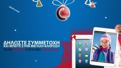 Οι νικητές του χριστουγεννιάτικου διαγωνισμού του cretalive!