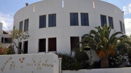 Η αμετροέπεια χτυπά και το Πανεπιστήμιο Κρήτης