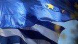 Αχ, Ελλάδα μου!