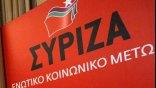 ΣΥΡΙΖΑ: «Παράσταση κόκκινων γραμμών» εν όψει επαφών με την τρόικα