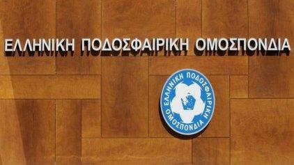 Η ΕΠΟ απέρριψε την προσφυγή του Παναθηναϊκού