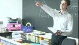 Ο εκπαιδευτικός σήμερα