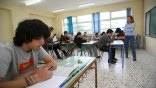 Πως θα νικήσουμε το άγχος των εξετάσεων ;