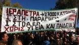 """Αναβολή στη συζήτηση του σχεδίου """"Αθηνα"""";"""