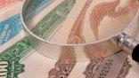 Με αυξημένο επιτόκιο η έκδοση 10ετών ομολόγων στην Ιταλία