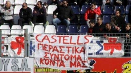 Δεν ξέχασαν τον Κάστελς