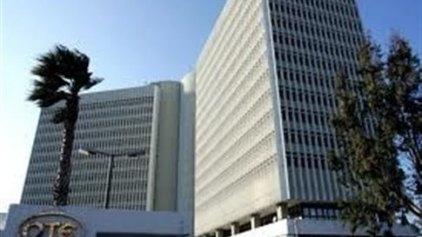 Καθαρά κέρδη 476,4 εκατ. ευρώ πέτυχε ο ΟΤΕ το 2012